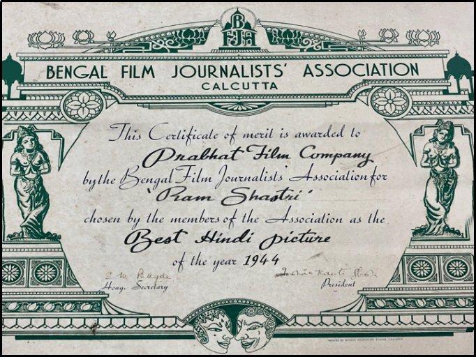 """दुर्मिळ दस्तऐवज  : एफटीआयआयच्या प्रभात स्टुडिओत ७६ वर्षांनी सापडला  """"रामशास्त्री"""" या चित्रपटाशी संबंधित दुर्मिळ दस्तावेज"""
